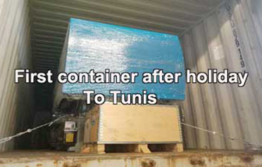 Two sets 140 ton plastic machines shipped to Tunis