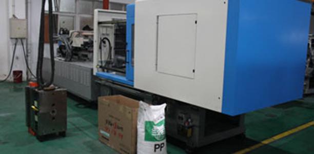220 ton plastic injection molding machine