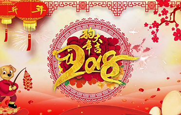Happy New Year Of the Dog Year 2018